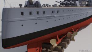 KGV stern new